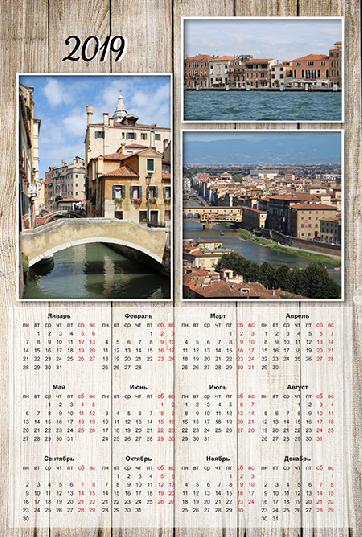 Календарь 2019 - На дереве