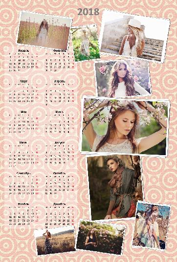 Календарь 2018 - Нежный розовый
