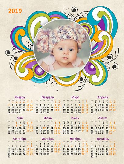 Календарь 2019 - Завитки