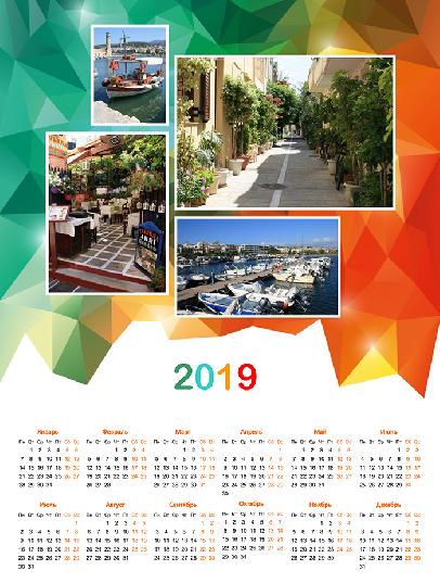 Календарь 2019 - Полигональный