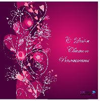 К дню Святого Валентина готовы!