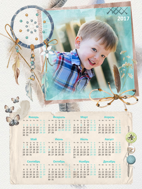 Календарь 2017 - Пёрышко