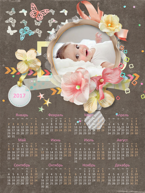 Календарь 2017 - Веселый